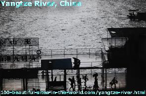 Yangtze River, Chang Jiang, China, Golden Gate and Rice Production